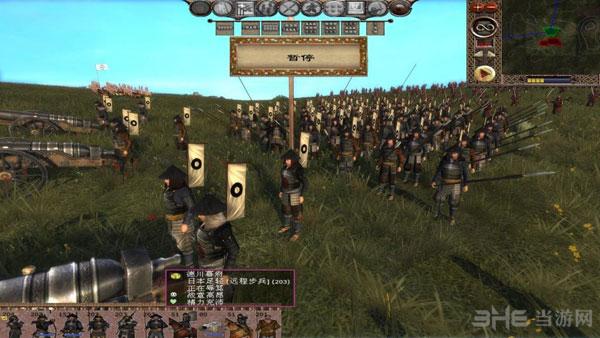 中世纪2日月共明全面战争截图2