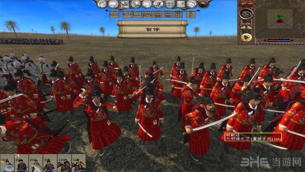 中世纪2日月共明全面战争截图3