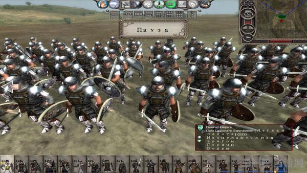 中世纪2上古卷轴全面战争截图0