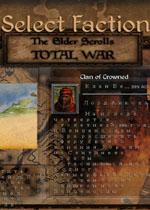 中世纪2上古卷轴全面战争