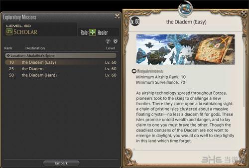 最终幻想14:重生之境截图6