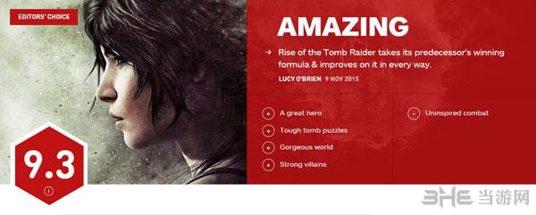 古墓丽影崛起IGN评分