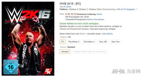 WWE2K16PC