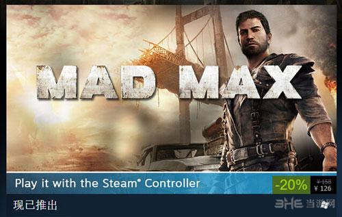 Steam促销配图4