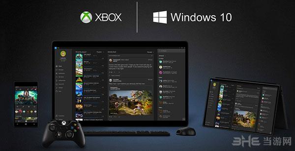 Xbox One Win10更新2