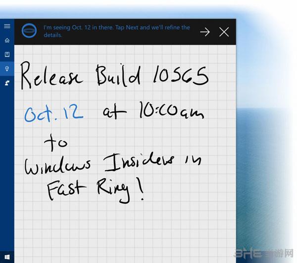 Windows 10 TH2更新内容1