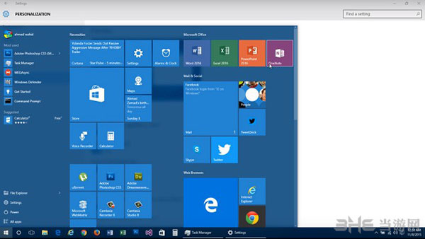 Windows 10 TH2更新内容2