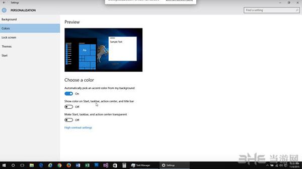 Windows 10 TH2更新内容3