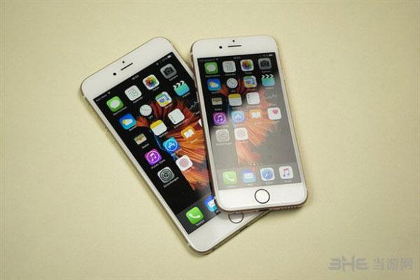 iPhone升级内存