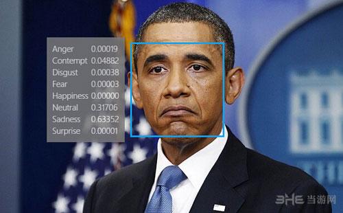微软情绪识别配图4