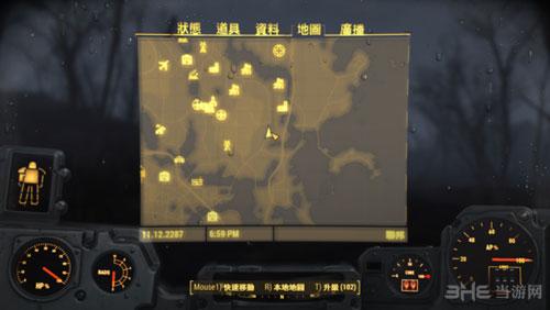 辐射4截图1