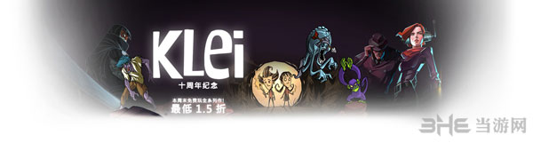 Klei Entertainment游戏降价1