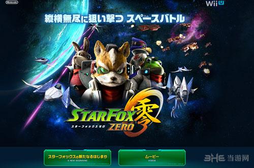 星际火狐:零配图