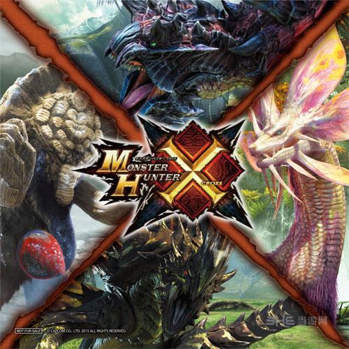 怪物猎人X配图2
