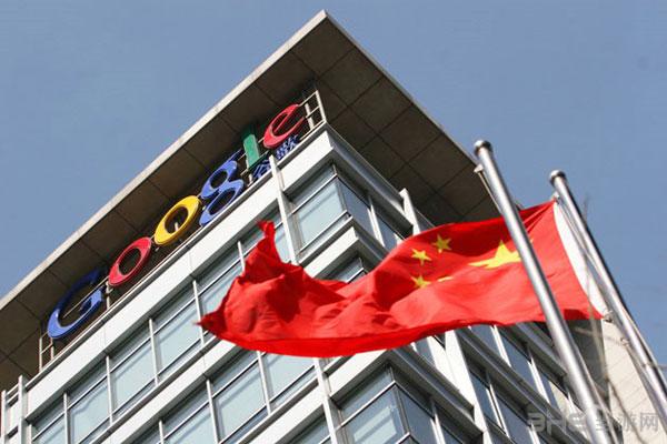 Google回归中国1