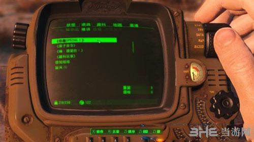 辐射4装备属性图片