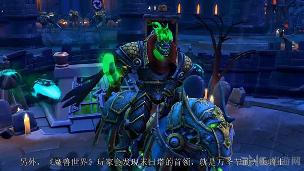风暴英雄新地图末日塔中文解析视频 无头骑士来袭
