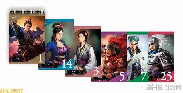 三国志13珍藏版内容1
