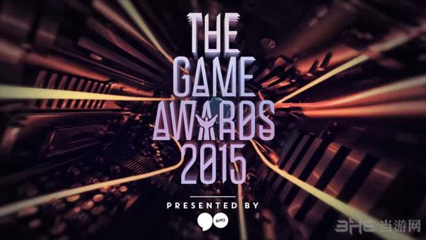 TGA2015游戏大奖1