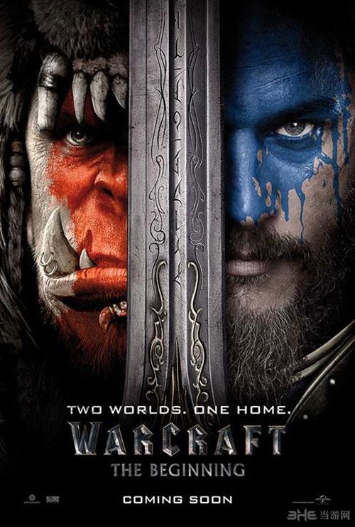 魔兽世界电影海报