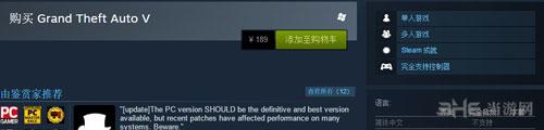 Steam平台截图3