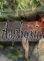 窒息(Asphyxia)破解版v1.0