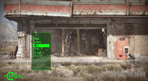 辐射4首款清凉内衣MOD截图0