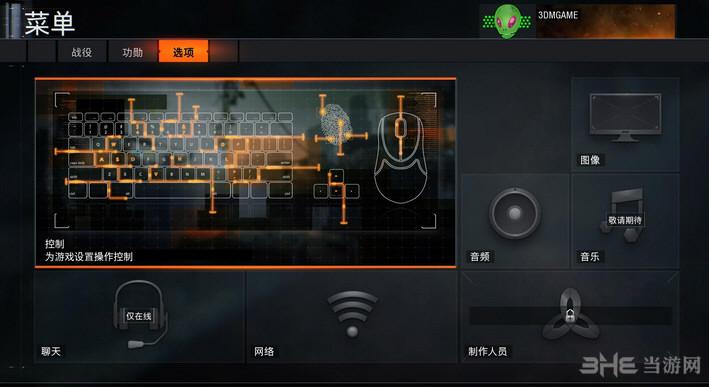 使命召唤12:黑色行动3官方简体中文补丁截图0
