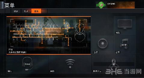 使命召唤12:黑色行动3六项修改器Lingon版截图0