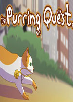 呼噜大冒险(The Purring Quest)破解版v1.9