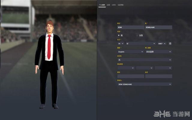 足球经理2016截图3