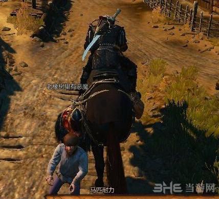 巫师3:狂猎完美神器马鞍MOD截图0