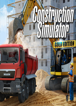 建筑模拟:黄金版(Construction Simulator:Gold Edition)集成8DLC破解版