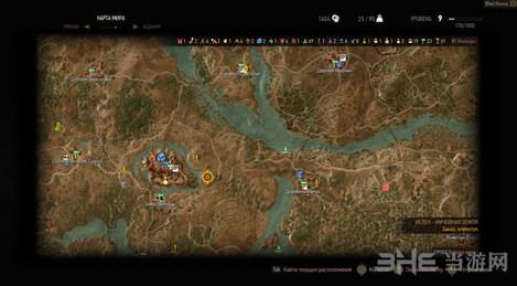 巫师3:狂猎小地图显示任务目标 v1.30