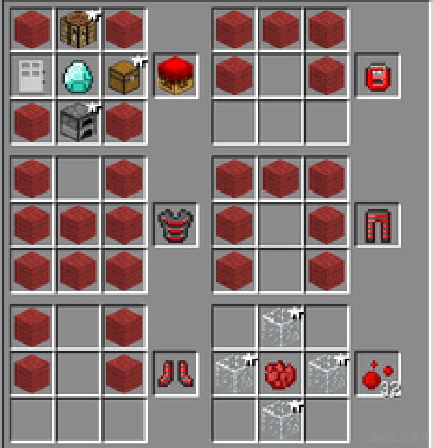 我的世界1.7.10彩弹MOD截图0