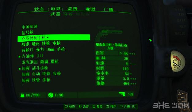辐射4字体美化MOD截图0