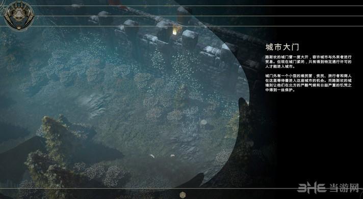 剑湾传奇正式版5号升级档+破解补丁CODEX版截图0