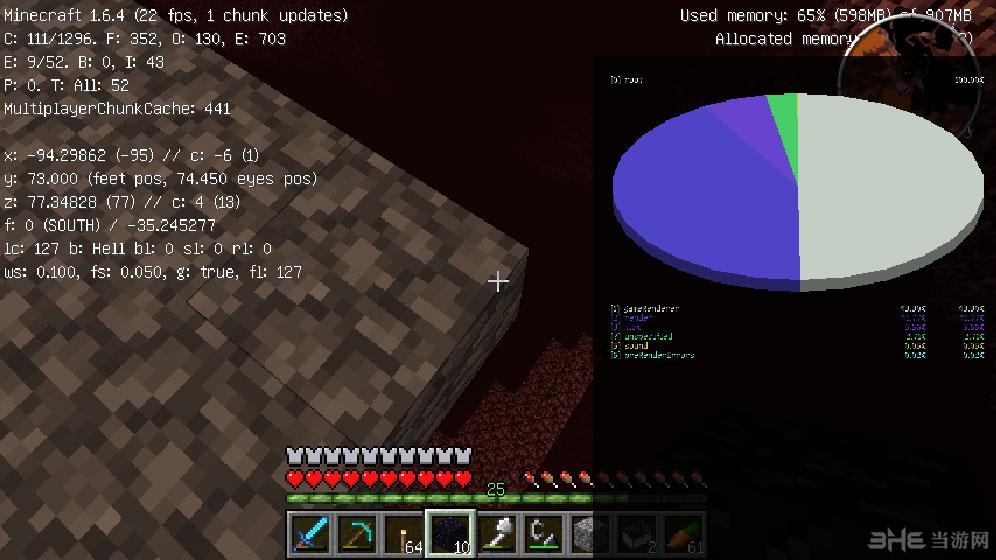 我的世界1.6.4私奔葛格整合包截图1