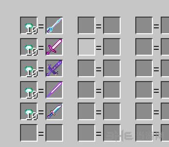 我的世界1.6.4天域传说整合包截图2