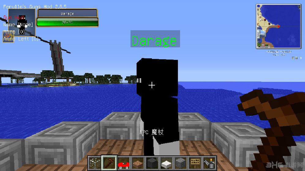 我的世界1.6.4天琪GTA地图整合包截图0