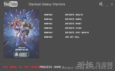 星尘银河战士六项修改器截图0