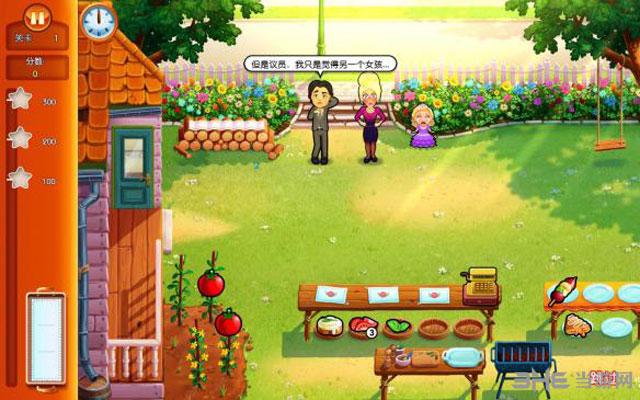 美味餐厅11:艾米丽的甜蜜家园截图2