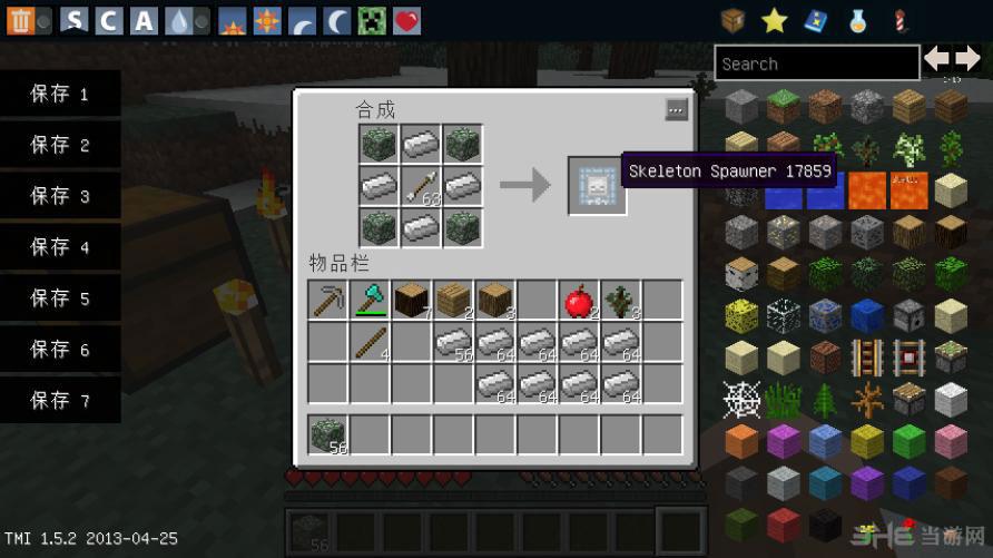 我的世界1.5.2点金石整合包截图0