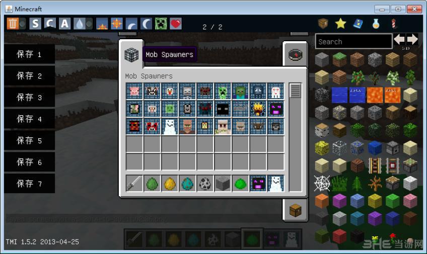 我的世界1.5.2点金石整合包截图5