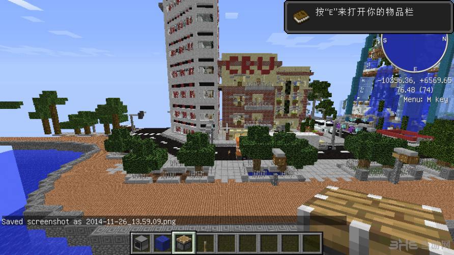 我的世界1.5.2 LYMAD现代城市整合包截图3