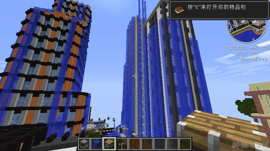 我的世界1.5.2 LYMAD现代城市整合包截图5