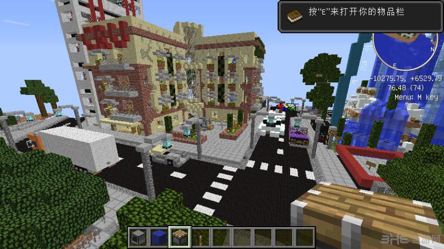 我的世界1.5.2 LYMAD现代城市整合包截图7
