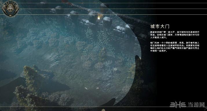 剑湾传奇3号升级档+破解补丁CODEX版截图0