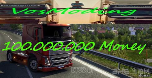 欧洲卡车模拟2一亿欧元启动资金MOD截图0