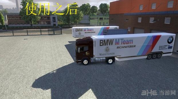 欧洲卡车模拟2宝马皮肤MOD截图0